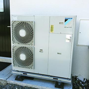 heatpumps installation Ireland | NRG Panel